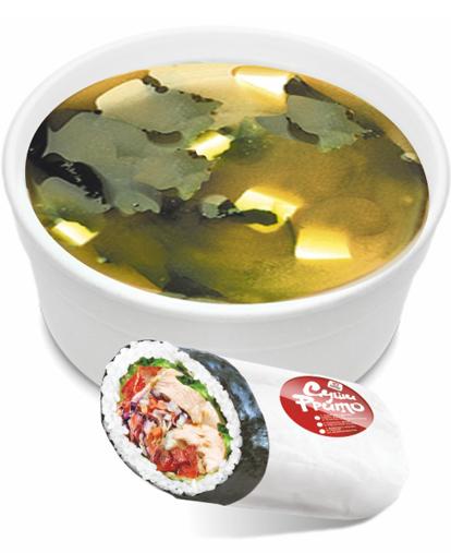 Обед Пятница Суши