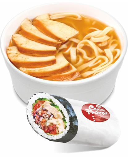 Обед Вторник Суши