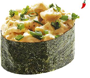 Spicy Tamago