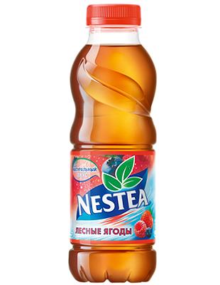 Nestea with wild berries flawor